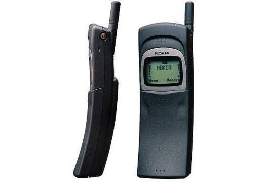 Nokia mobile phone for Matrix mobili